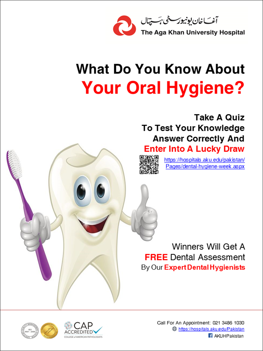 what do you know about your oral hygiene dental hygiene quiz eng 1 png