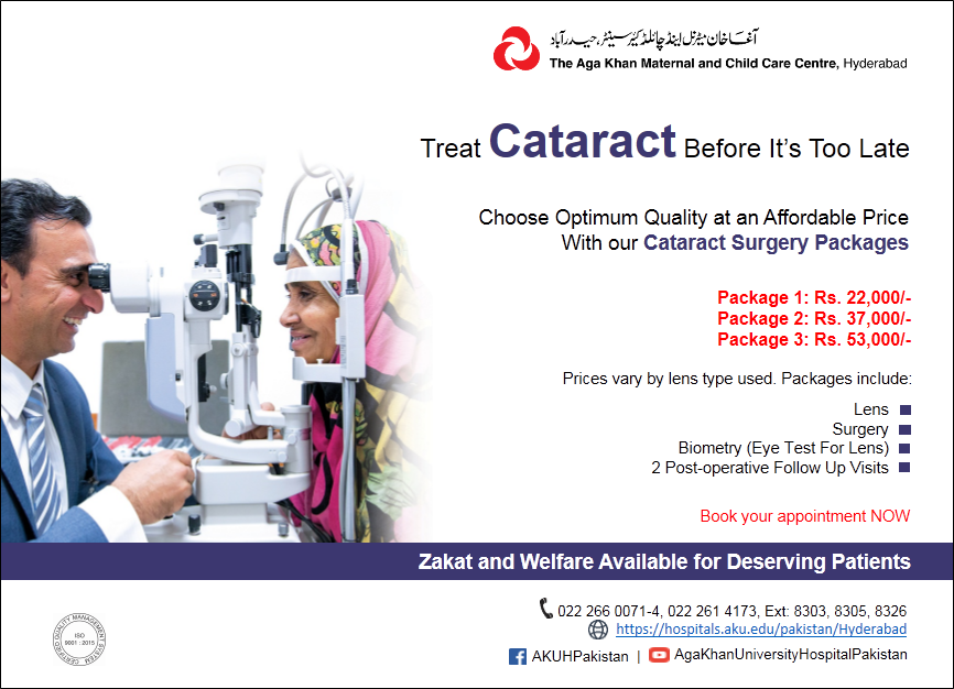 Cataract Surgery Packages