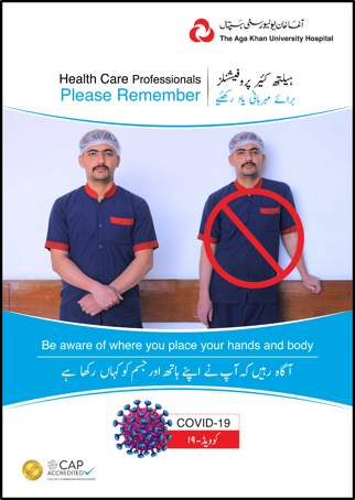 Health Care Flyer 11_COVID-19_Thumbnail.png