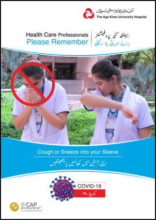 Health Care Flyer 5_COVID-19_Thumbnail.png