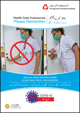 Health Care Flyer 8_COVID-19_Thumbnail.png