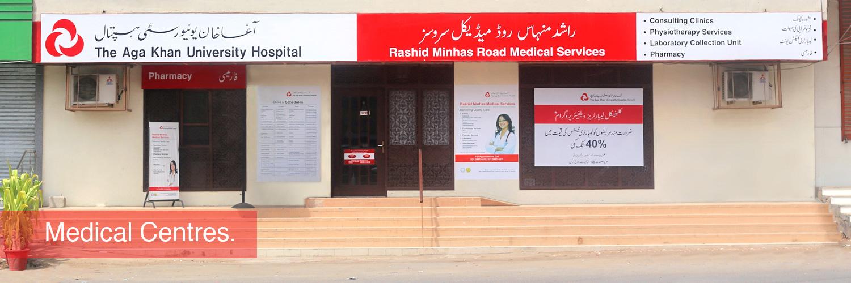 AKUH Medical Centres