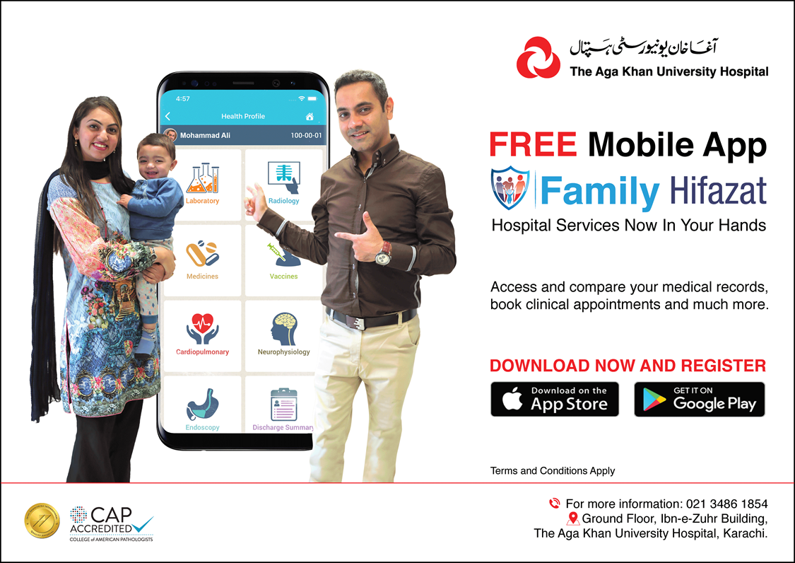 Family Hifazat Mobile App Eng March2019.png